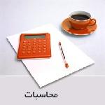 623414x150 - آموزش کامل انجام محاسبات انرژی در خصوص موتورهای استرلینگ مدل گاما- به زبان فارسی